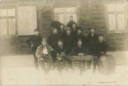 Conjunto musical ucraniano, 7 de janeiro de 1937.
