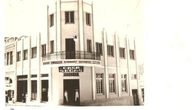 Fachada do Cine Renascença. Década de 1930.